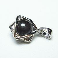 コンドライト「サハラNWA869隕石」ペンダント