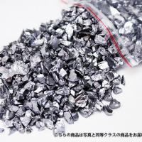 【テラヘルツ鉱石-terahertz ore-】 珪素 チタン ヘマタイト アルミナ 他等を含む人口...
