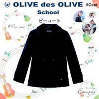 OLIVE des OLIVE (オリーブデオリーブ)ピーコート 黒 スクールコートJC739-09...