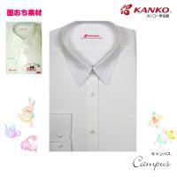 学校制服 女子制服 カンコー学生服 (カンコーガクセイフク) kanko(カンコー) KANKO 女...