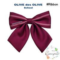 OLIVE des OLIVE オリーブデオリーブ ツートンロゴリボン エンジ 品番2K50004-...
