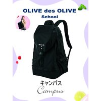 スクールバック リュック OLIVE des OLIVE オリーブデオリーブ 本体黒 刺繍シルバー リボンブラック