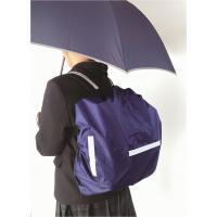 通学自転車カゴ雨カバー、通学カバン雨除けカバー(レインカバー)は、反射テープ付きで夜間も安心。 大き...