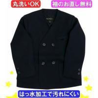 小学生制服上衣A体ポリエステル100%は、イートン(衿なし)タイプで、ダブル仕様の紺色(ネイビー)定...