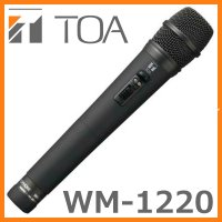 特定小電力無線局ラジオマイク(800 MHz帯)の規格に適合したハンド型ワイヤレスマイクです。 PL...