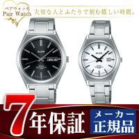 【SEIKO ALBA】 セイコー アルバ スタンダードモデル ソーラー 腕時計 AEFD534 A...