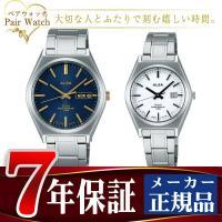 【SEIKO ALBA】 セイコー アルバ スタンダードモデル ソーラー 腕時計 AEFD536 A...