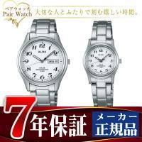 【SEIKO ALBA】 セイコー アルバ 腕時計 ソーラー AEFD539 AEGD539