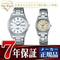 【SEIKO ALBA】 セイコー アルバ 腕時計 ソーラー AEFD541 AEGD542