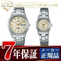 【SEIKO ALBA】 セイコー アルバ 腕時計 ソーラー AEFD542 AEGD542