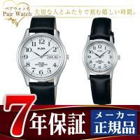 【SEIKO ALBA】 セイコー アルバ 腕時計 ソーラー AEFD543 AEGD543