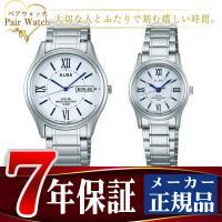【SEIKO ALBA】 セイコー アルバ ソーラー 腕時計 AEFD554 AEGD554