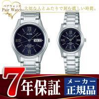 【SEIKO ALBA】 セイコー アルバ ソーラー 腕時計 AEFD555 AEGD555