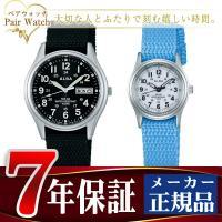 【SEIKO ALBA】 セイコー アルバ ソーラー 腕時計 ミリタリー AEFD557 AEGD5...