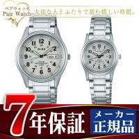 【SEIKO ALBA】 セイコー アルバ ソーラー 腕時計 AEFD559 AEGD559