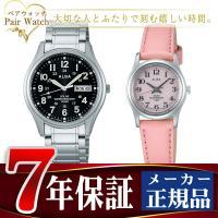 【SEIKO ALBA】 セイコー アルバ ソーラー 腕時計 AEFD560 AEGD560