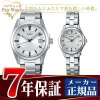 【SEIKO WIRED】 セイコー ワイアード 腕時計 ペアスタイル PAIR STYLE 腕時計...