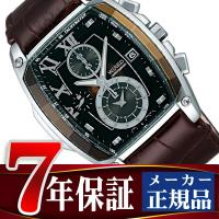 SEIKO WIRED REFLECTION リフレクション トノー型クロノグラフ メンズ腕時計 ブ...