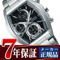 商品番号:AGAV127 ブランド名:セイコー(正規品) シリーズ名:ワイアード リフレクション 駆...