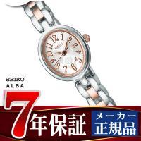 SEIKO ALBA ingenu セイコー アルバ アンジェーヌ レディース腕時計 オーバルモデル...