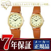 【SEIKO ALBA】 セイコー アルバ スタンダード 腕時計 AIGN001 AIHN001
