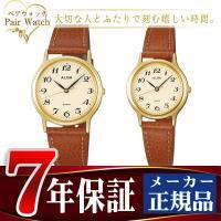 【SEIKO ALBA】 セイコー アルバ スタンダード 腕時計 AIGN002 AIHN002