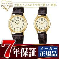 【SEIKO ALBA】 セイコー アルバ スタンダード 腕時計 AIGN003 AIHN003