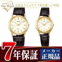 【SEIKO ALBA】 セイコー アルバ スタンダード 腕時計 AIGN004 AIHN004