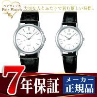 【SEIKO ALBA】 セイコー アルバ スタンダード 腕時計 AIGN005 AIHN005