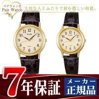 【SEIKO ALBA】 セイコー アルバ スタンダード 腕時計 AIGN006 AIHN006