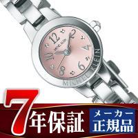 MICHEL KLEIN ミッシェルクラン SEIKO セイコー レディース腕時計 ピンク AJCK...