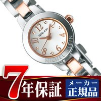 MICHEL KLEIN ミッシェルクラン SEIKO セイコー レディース腕時計 シルバー ピンク...
