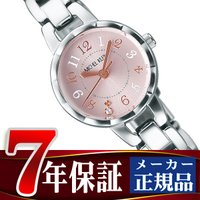 MICHEL KLEIN FEMME ミッシェルクラン SEIKO セイコー レディース腕時計 ピン...