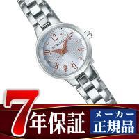 商品番号:AJCK080 ブランド名:セイコー(国内正規品) シリーズ名:ミッシェルクラン 駆動方式...