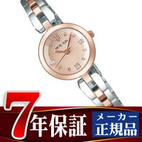 商品番号:AJCK718 ブランド名:セイコー(正規品) シリーズ名:ミッシェルクラン ファム 駆動...