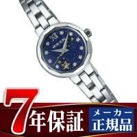 商品番号:AJCK720 ブランド名:セイコー(正規品) シリーズ名:ミッシェルクラン ファム 駆動...