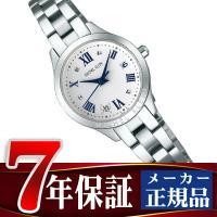 商品番号:AJCT001 ブランド名:セイコー(正規品) シリーズ名:ミッシェルクラン 駆動方式:ク...