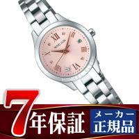 商品番号:AJCT002 ブランド名:セイコー(正規品) シリーズ名:ミッシェルクラン 駆動方式:ク...
