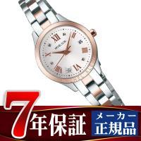 商品番号:AJCT003 ブランド名:セイコー(正規品) シリーズ名:ミッシェルクラン 駆動方式:ク...
