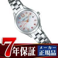 商品番号:AJCT701 ブランド名:セイコー(正規品) シリーズ名:ミッシェルクラン ファム 駆動...