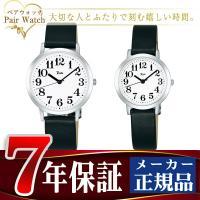 【SEIKO ALBA】 セイコー アルバ 腕時計 リキワタナベコレクション AKPK401 AKQ...