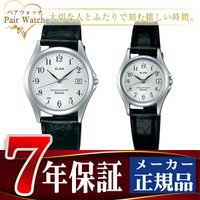 【SEIKO ALBA】 セイコー アルバ クオーツ クォーツ 腕時計 AQGJ423 AQHK42...