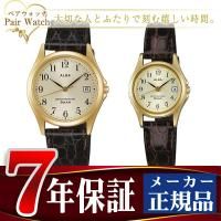 【SEIKO ALBA】 セイコー アルバ クオーツ クォーツ 腕時計 AQGJ424 AQHK42...