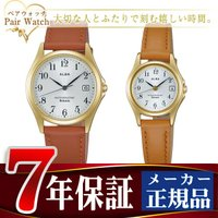 【SEIKO ALBA】 セイコー アルバ クオーツ クォーツ 腕時計 AQGJ425 AQHK42...