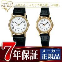 【SEIKO ALBA】 セイコー アルバ クオーツ クォーツ 腕時計 AQGK416 AQHK41...