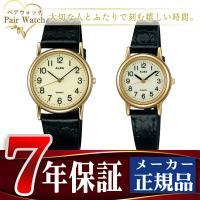 【SEIKO ALBA】 セイコー アルバ クオーツ クォーツ 腕時計 AQGK417 AQHK41...