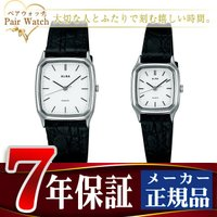 【SEIKO ALBA】 セイコー アルバ クオーツ クォーツ 腕時計 AQGK418 AQHK41...