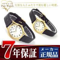 【SEIKO ALBA】 セイコー アルバ 腕時計 AQGK420 AQHK420