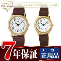 【SEIKO ALBA】 セイコー アルバ クオーツ クォーツ 腕時計 AQGN401 AQHN40...