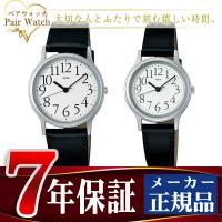 【SEIKO ALBA】 セイコー アルバ クオーツ クォーツ 腕時計 AQGN402 AQHN40...
